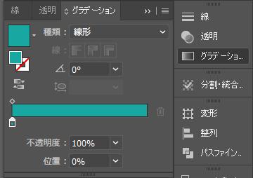 AdobeIllustrator